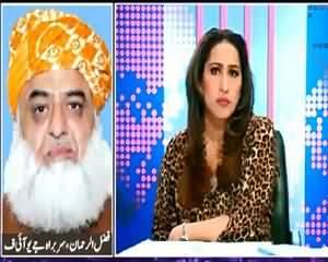Watch How Mehar Abbasi Shuts The Mouth of Maulana Fazal-ur-Rehman