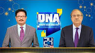 Watch Live - 9 August 2017 - 24 News HD