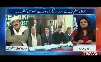 Watch Sheikh Rasheed polite and funny reply when anchor ask 'Ap Imran Khan ko apne halke mein jane ka mashwara kun nahi daitay' ?