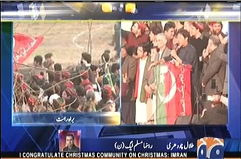 Watch Talal Chaudhry repond to Imran Khan Speech