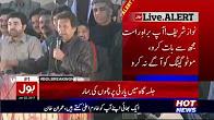 Watch what Imran Khan Has Given Message To Nawaz Sharif iIn Kasur Jasla