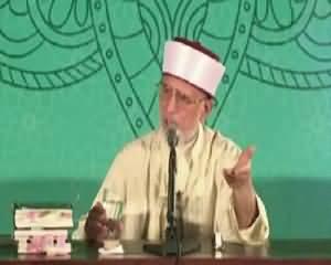 Wazaif o Azkar Itikaf By Shaykh-ul-Islam Prof.Dr. Muhammad Tahir-ul-Qadri