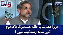 Wazeer-e-Azam Ka Pak Army Se Relationship Kesa Hai? - Shahid Khaqan Abbasi