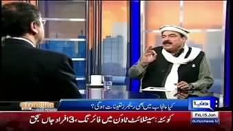 What brave Statment Sheikh Rasheed Gave For Samjhota Express