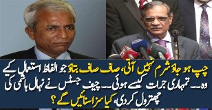 What Chief Justice Said To Nehal Hashmi In SC Today