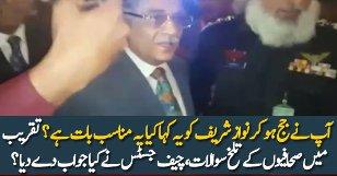 What CJ Saqib Nisar Replied On Journalist Harsh Questions
