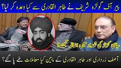 What Deal Made in Between Tahir ul qadri and Peer of Siyal
