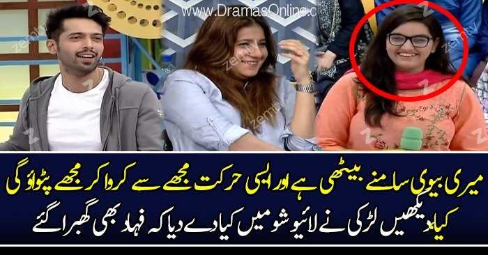 What Fahad Mustafa Said To A Girl In Live Show