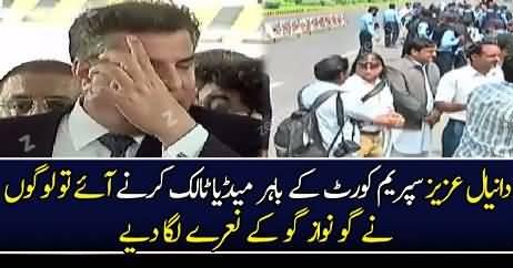 What Happened Before Daniyal Aziz Media Talk