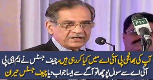 What MD PIA Replied On Chief Justice Question?
