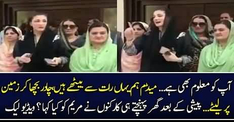What PMLN Wokers Said To Maryum Nawaz