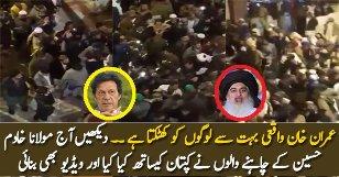 What Tehreek Labaik Workers Did With Imran Khan