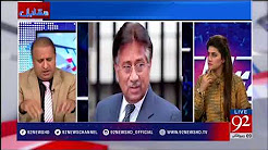 What was the role of Asif Ali Zardari in Benazir Bhutto's postmortem? - 27 December 2017