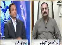 Which Area Is Missing In National Action Plan Athar Abbas Answeres