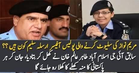 Who Is Arsala Saleem? IG Islamabad Tahir Alam Khan Telling