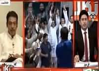Who will be the winner in LB Election in Karachi?listen Faisal Raza Abidi
