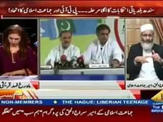 Why Imran Khan And Siraj ul Haq Got United For Karachi Election