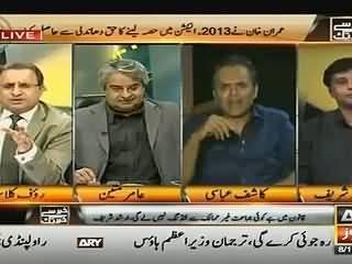 Why Nawaz Sharif Slammed Kashif Abbasi In Front Of Live Cameras- Intersting Incident