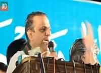 Why Orange Line Train Name Is Orange Aleem Khan Bashes Nawaz Sharif