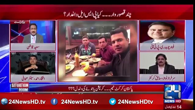Why players do match fixing? Fawad Ch tell the reality