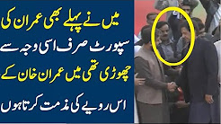 why pti imran khan hate poor people this is not happen first time - imran khan real face exposed