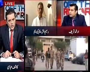 Why Ranges Visit Nine Zero..Arshad Sharif Respones
