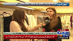 Winter Collection of Mahrukh Adeel and Ayesha Basit in Main Blvd Mall 1