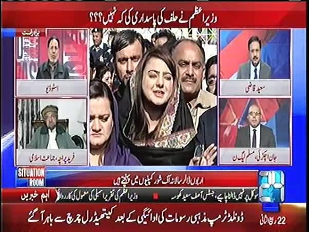 Ye kyun ICIJ, BBC ko sue nahi kerty aur ye ab tak koi money trail nhi de sakhe:-- Mehmood-ur-Rasheed