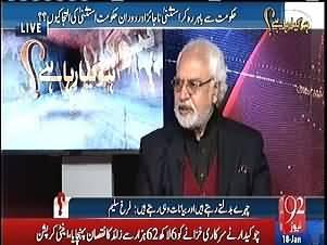 Ye Panamaleaks jo bakol sadar Mamnoon Hussain ke Asmano sy afat ae hai is sy ye bhag nhi parehe aur pakar gy hai:--Ayaz Mir