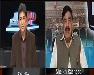 Ye September Dusri Partion Ke Liye Bhi Sitamgar Sabit Hoga.. Sheikh Rasheed
