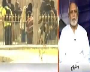 Yea 2 logon ka Zati Jhagra hai jisme qoum aur media ka Waqt zaya kar re hain, Haroon Rasheed Blasts on Zardari and Mirza