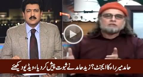 Zaid Hamid Proves in Live Show That Hamid Mir is An Agent of RAW, Must Watch