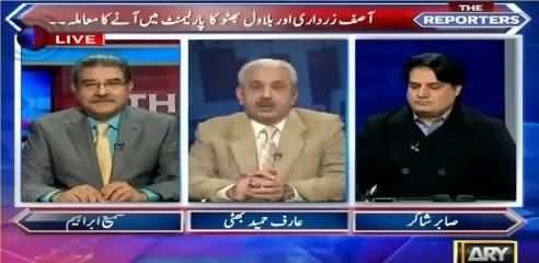 Zardari aik bohut bari deal ke baad Wapis Ja Rahe hain aur woh election bhi nahi larain gay. - Arif Bhatti Reveals