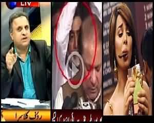 Zardari personal request to Nawaz Sharif let Ayyan Ali go as you let go your man Taffy Butt