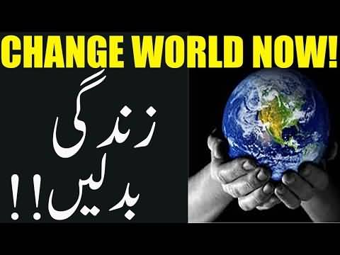 Zindagi Badlain!!! - Motivational Video for Success in Urdu/Hindi 2016