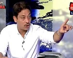 Zulfikar Ali Mirza Is The One Who Can Stop Terrorisim In Karachi – Faisal Raza Abidi