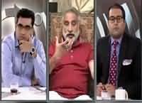 Zulfikar Ali Mirza Reveals That What Asif Zardari Is Thinking Now Days