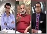 Zulfikar Ali Mirza Reveals That What Billawal Not Speak Against Me