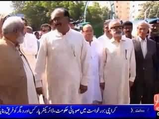 Zulfiqar Mirza, Arbab Rahim, Ismael Rahou, Liaquat Jatoi: Anti-PPP alliance in Sindh local body elections